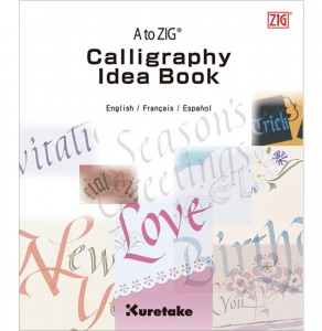 CALLIGRAPHY IDEA BOOK INTX200-811