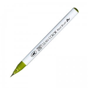 Clean Color Real Brush MID GREEN  046