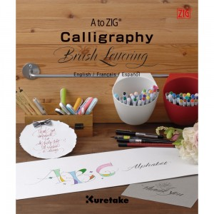 A TO ZIG CALLIGRAPHY BRUSH LETTERING - INTX500-801